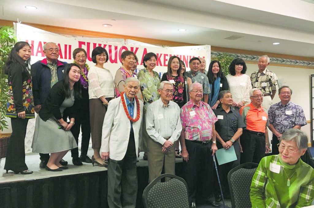 Former Gov. George Ariyoshi, who served as the installing officer, is pictured with the 2020 officers and directors.