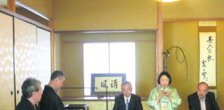 Misako Ito sips tea prepared by Omotesenke tea sensei from Kyöto, Masaki Kimura-Soshö and Hiroyuki Sugata-Sensei. Seated beside her are Consul General of Japan Koichi Ito and former Hawai'i Gov. John Waihe'e.