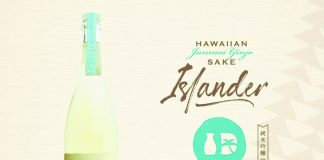 Hawaiian Junmai Ginjo Sake by 'Islander Brewery', www.islandersake.com