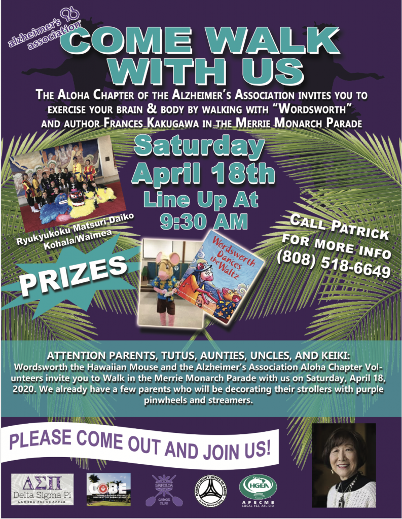 Flyer for 'Come Walk With Us' on Saturday, April 18 on behalf of the Aloha Chapter of Alzheimer's Association