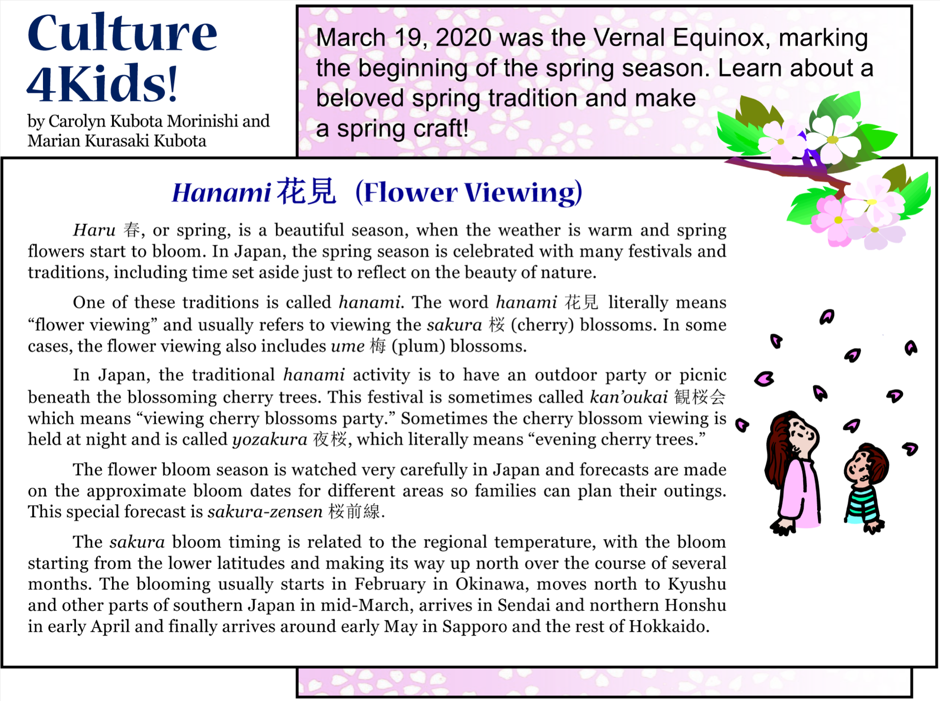 Culture 4Kids 'Hanami' Flower Viewing, March 20, 2020 Issue