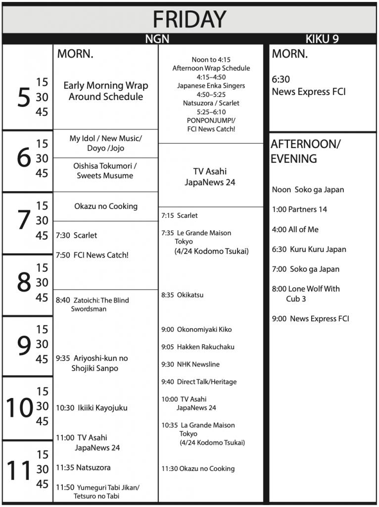 TV Program Schedule 3/20/20 Issue - Friday