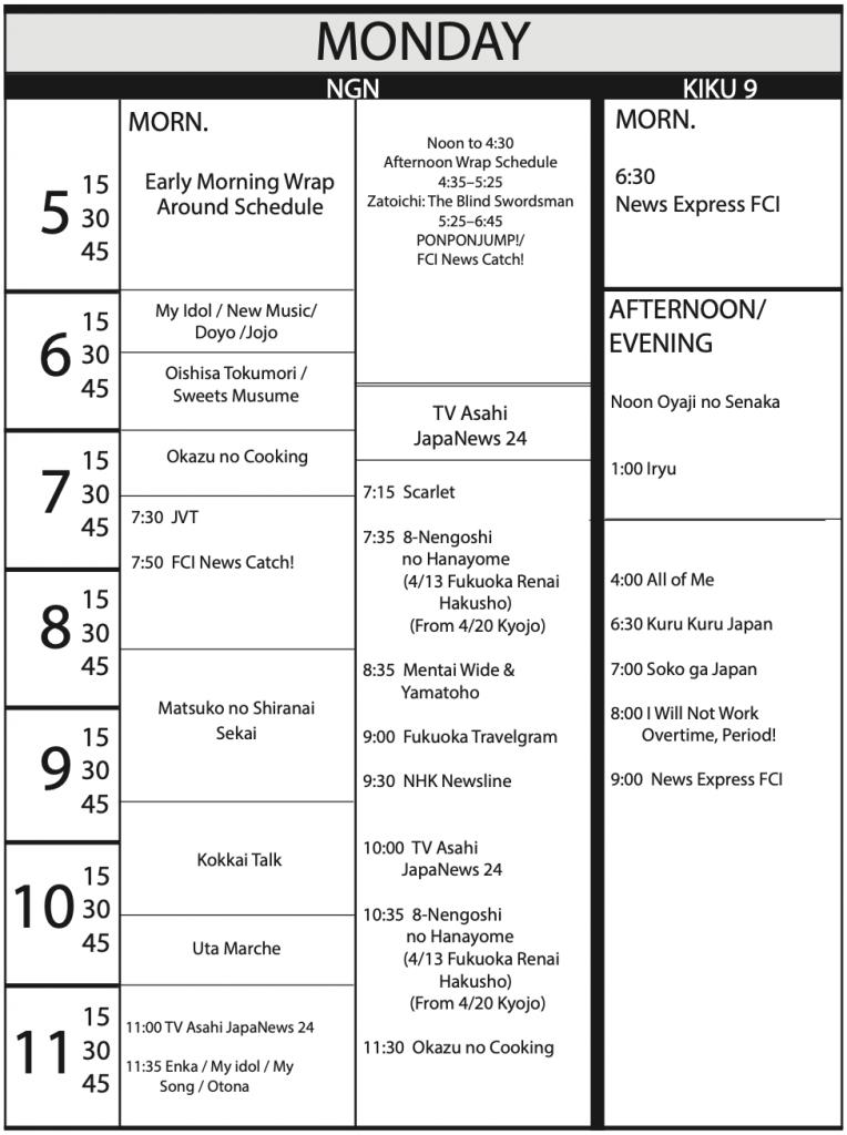 TV Program Schedule 3/20/20 Issue - Monday