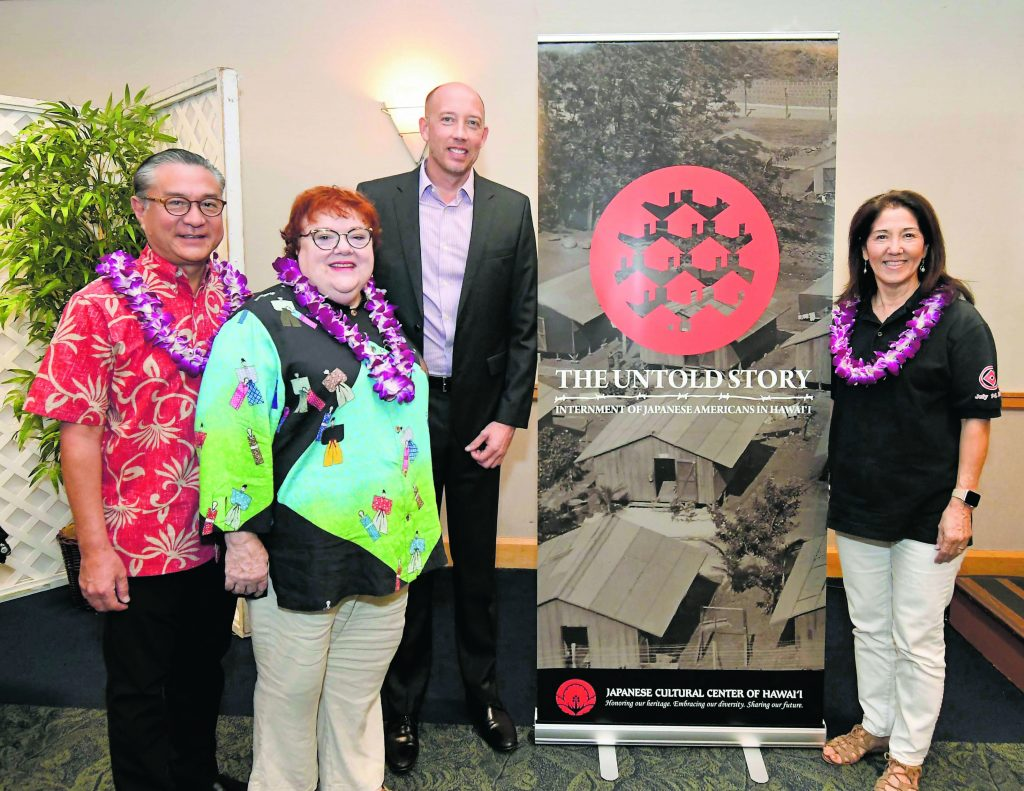 "Hawai'i's ""Day of Remembrance"" program featured speakers (from left) Bill Kaneko, Susan Arnett, Jacce Mikulanec and April Tahara Carvalho. (Photo by Wayne Shinbara)"