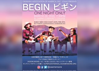 Flyer for 'BEGIN' one night only on March 28, 2020 in Torrance, CA on behalf of the Okinawa Association of America, Inc.