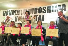 "Honolulu Hiroshima Kenjin Kai's proud new class of octogenarians (from left): Fumie Kitamura, George Kodama, Janette Nagao, Nancy Shimamoto, Lillian Uedoi and Shirley Yamada. Standing behind them are 80-year-old member recognition chair Kenneth Saiki (far left), ""Japan's Elvis"" — Toki Toyokazu and HHKK president Wayne Miyao."
