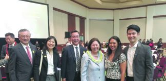 Irene Hirano Inouye (center) with (from left) then-U.S.-Japan Council board chair Dennis Teranishi, Consul Rumi Ariyoshi from the Japanese Consulate in Honolulu, Island Holdings chair and USJC member Colbert Matsumoto, Hirano Inouye, and USJC Emerging Leaders Program participants Lynn Miyahira and Brandon Marc Higa at a 2016 reception in Honolulu for visiting Japanese Prime Minister Shinzo Abe. (Photo courtesy Lynn Miyahira)