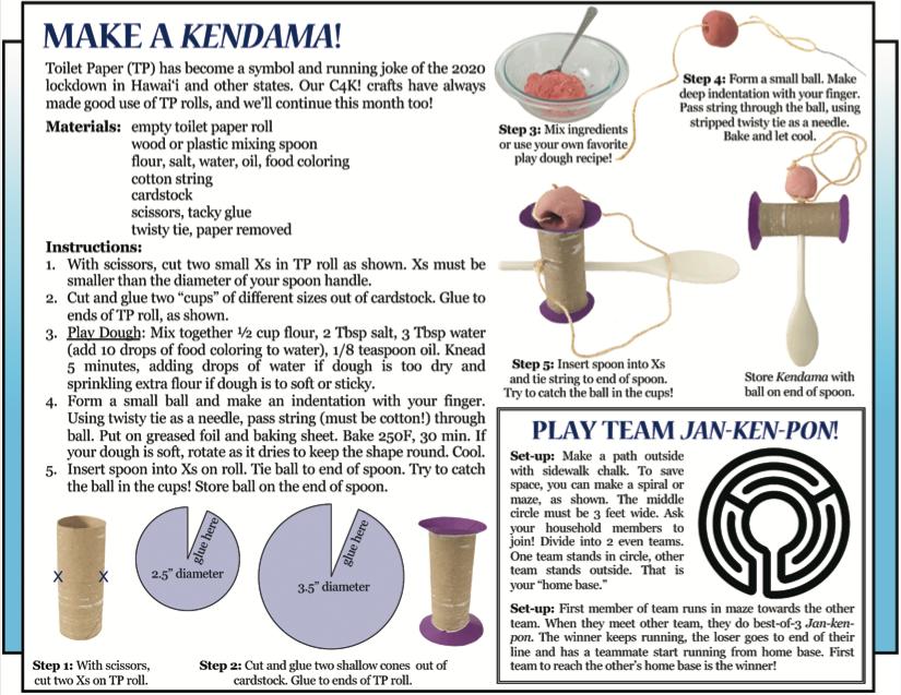 Culture4Kids, April 17, 2020 Issue 'Make a Kendama'