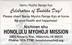 Hanamatsuri Ad for Honolulu Myohoji Mission