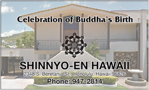 Hanamatsuri Ad for Shinnyo-en Hawaii