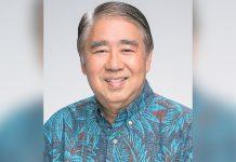 Dr. Mark Mugiishi