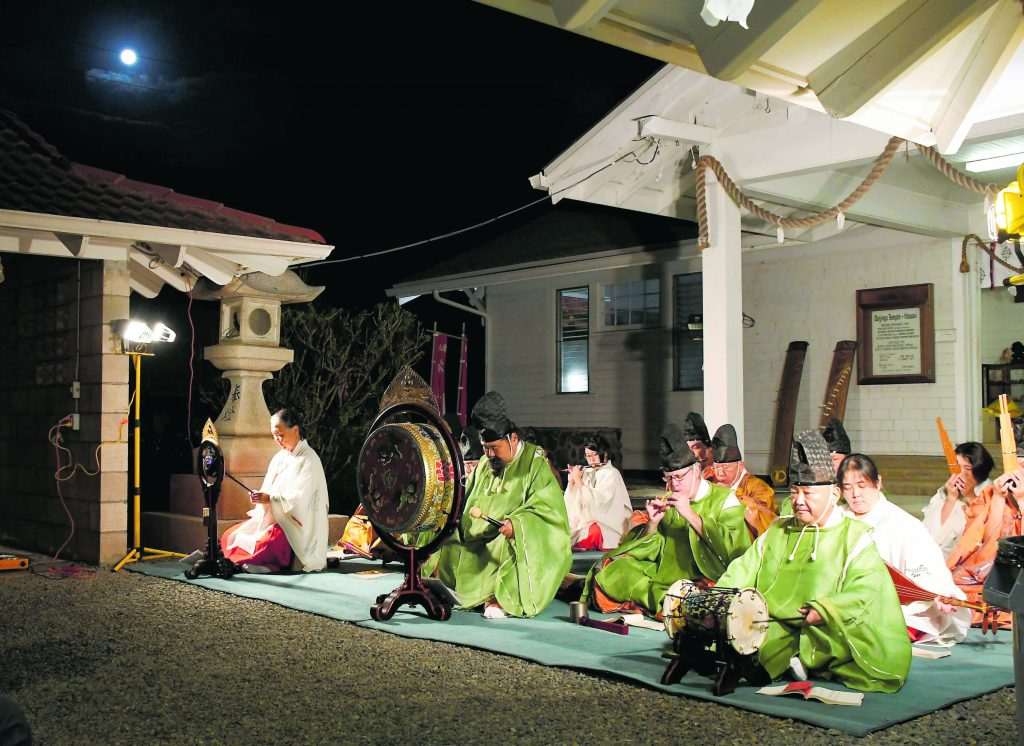 """The Hawai'i Gagaku Society held its concert on Feb. 8 at the Daijingu Temple of Hawai'i under a full moon. Member David Shinsato told the Herald, """"Our sensei (Rev. Masatoshi Shamoto, not pictured) passed away a week after the concert on Feb. 14, so this was the last concert that he was able to attend."""""""
