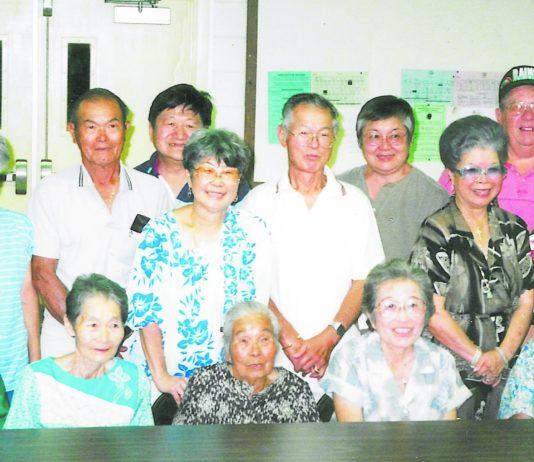The Nonaka family in 1987. Front row, from left: Takao, Chiyoko, Takano, Fujiko, Hideo. Back row: Masatoshi, Yukie, Iwao, Norman, Tamiko, Frank, Pearl, Helen, Charles, Clara. (Photo courtesy of Nancy Kurokawa)