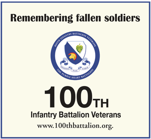 Ad for 100th Battalion Veterans, www.100thbattalion.org, 'Remembering Fallen Soldiers'