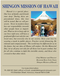 Ad for Shingon Mission of Hawaii