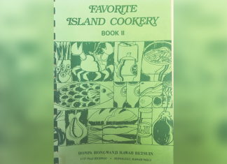 Book cover, titled 'Favorite Island Cookery Book II'