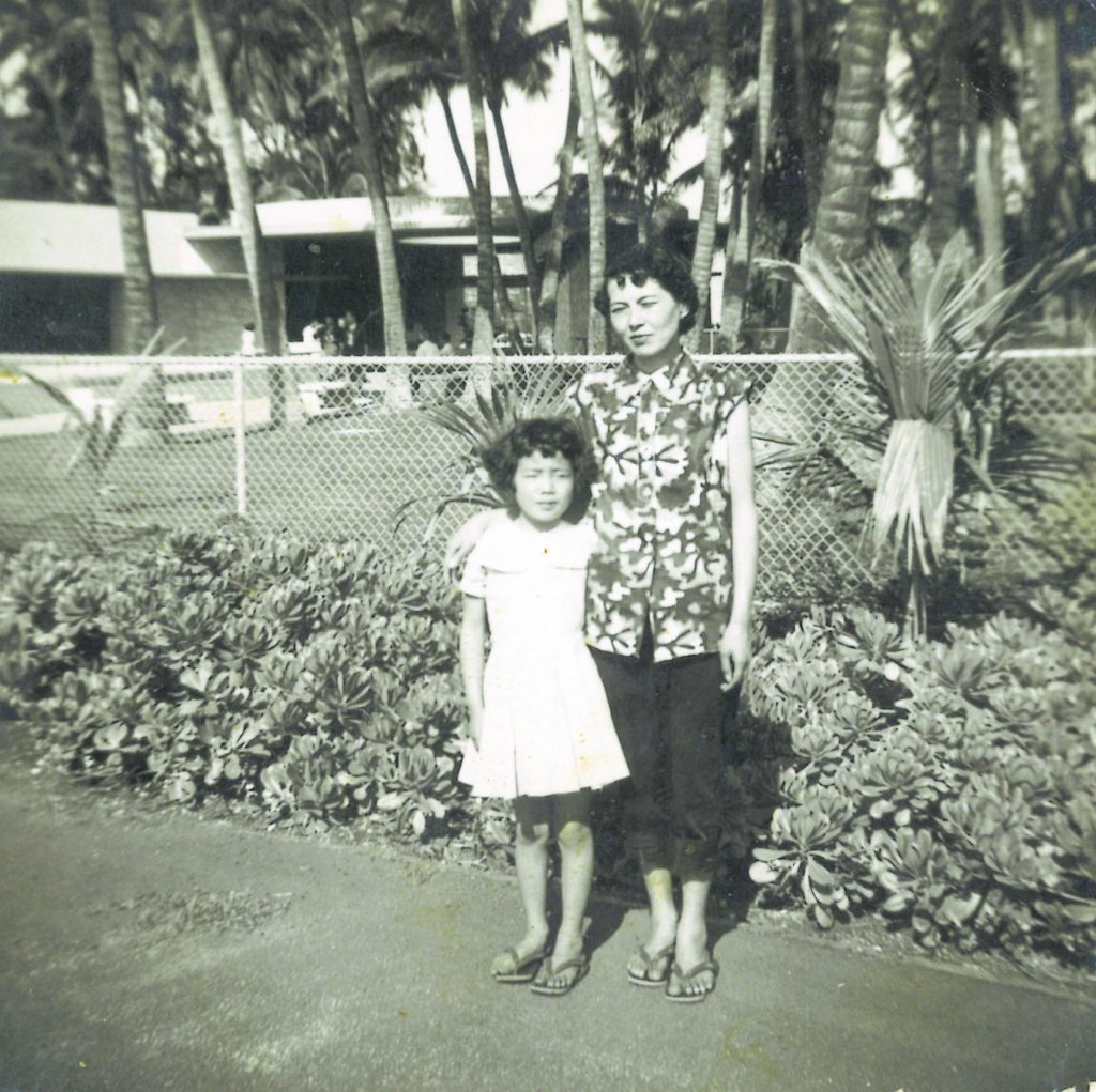 Hirono and mother Laura shortly after arriving in Hawai'i. According to an AP article late last November, the senator's upcoming memoir from Viking will pay tribute to Laura's spirit.