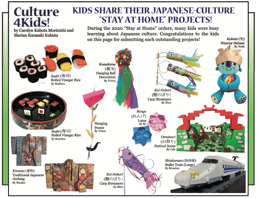 Culture 4Kids, June 5, Issue 'Kids share their Japanese-Culture 'Stay at Home' Projects!