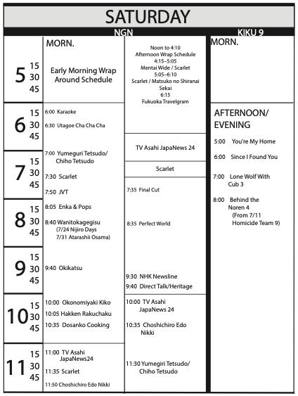 TV Program Schedule 6/19/2020 Issue - Saturday
