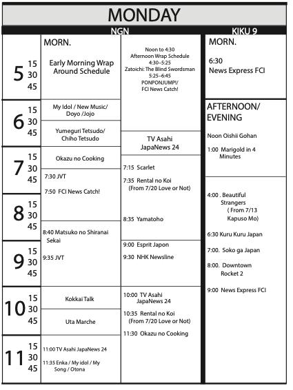 TV Program Schedule 6/19/2020 Issue - Monday