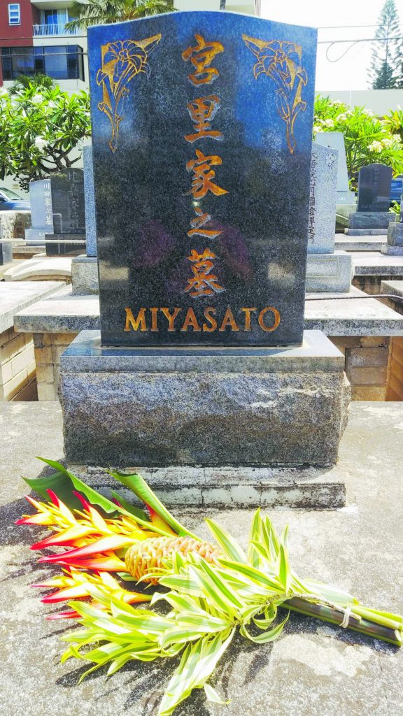 As part of his quest to learn about his mother's side of the family, Nakasone visited the Miyasato haka at Mo'ili'ili Japanese Cemetery. (Photo courtesy of Dan Nakasone)
