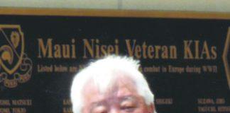 Leonard Oka, founder of the Nisei Veterans Memorial Center. (Photo courtesy of Leonard Oka)