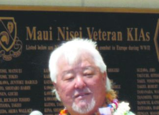 Leonard Oka, founder of the Nisei Veterans Memorial Center. (Photo courtesy of Leonard Oka)