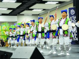 The Paranku Clubs of Hawaii performed at the 2019 Hawaii United Okinawa Association's Okinawan Festival at the Hawaii Convention Center. (Photo by Wayne Shinbara)
