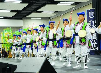 The Paranku Clubs of Hawaii performed at the 2019 Hawaii United Okinawa Association's Okinawan Festival at the Hawaii Convention Center. (Photo by Wayne Shinbara)