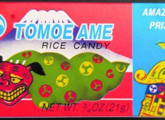 Tomoe Ame candy.