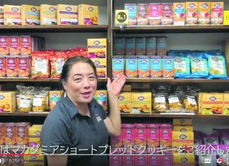 "While introducing the ""macadamia shortbread cookie"" of her mother's Kauai Kookie Company to Japanese viewers, Ann Hashisaka also briefly talks about the history of Japanese immigrant labor in Hawai'i in this promotional clip for Natural Lawson convenience store's Hawaii Fair. (Photo courtesy of Natural Lawson's YouTube channel)"