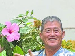 Seasoned gardener Rodney Nakashima, a proud Local 5 union member, shows off the fruits of his labor in the Princess Kaiulani hotel nursery. (Photo provided by Rodney Nakashima)