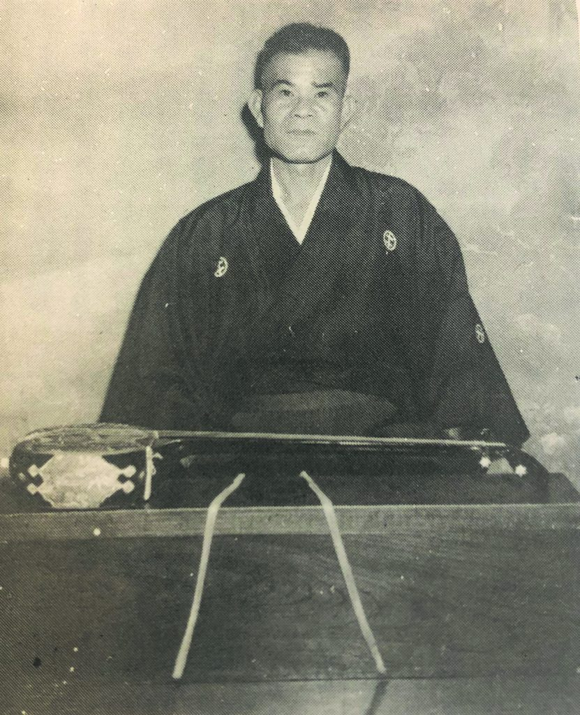 "Ryökin Nakama. (Photo from ""History of Ryukyuan Accomplishment in Hawaii"" by Takenobu Higa, printed by Hawaii Hochi, Ltd.)"