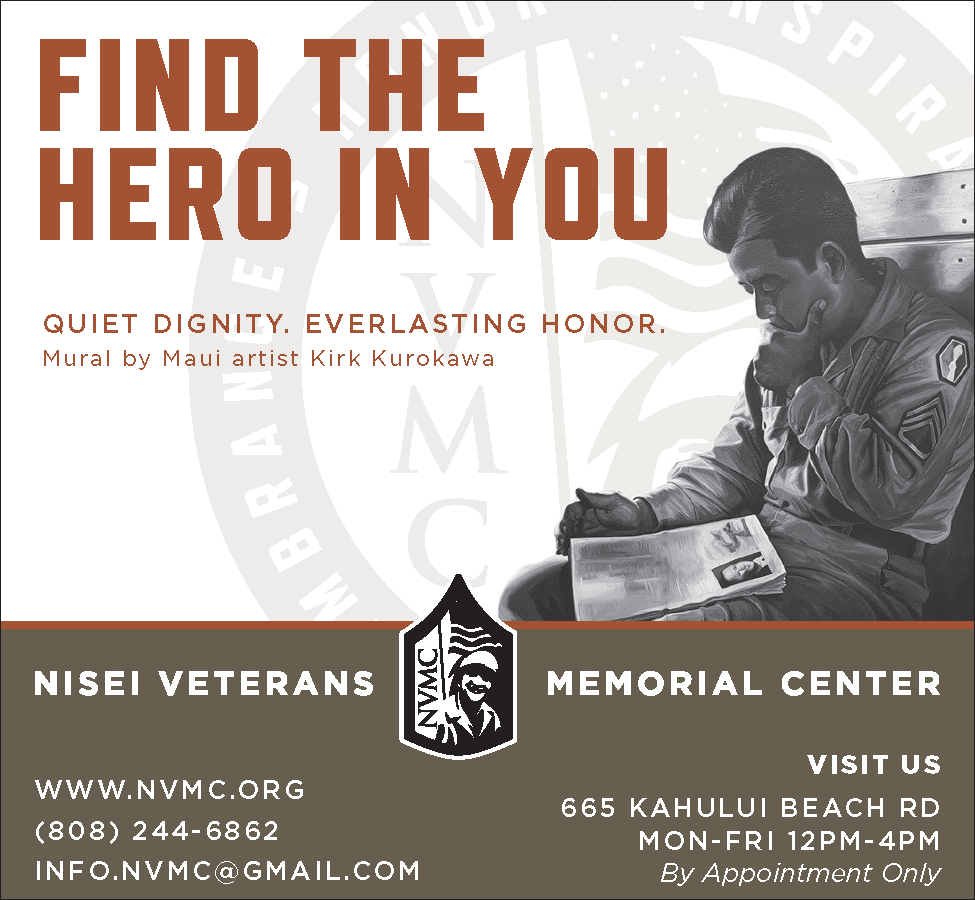 Nisei Veterans Memorial Center find the hero in you