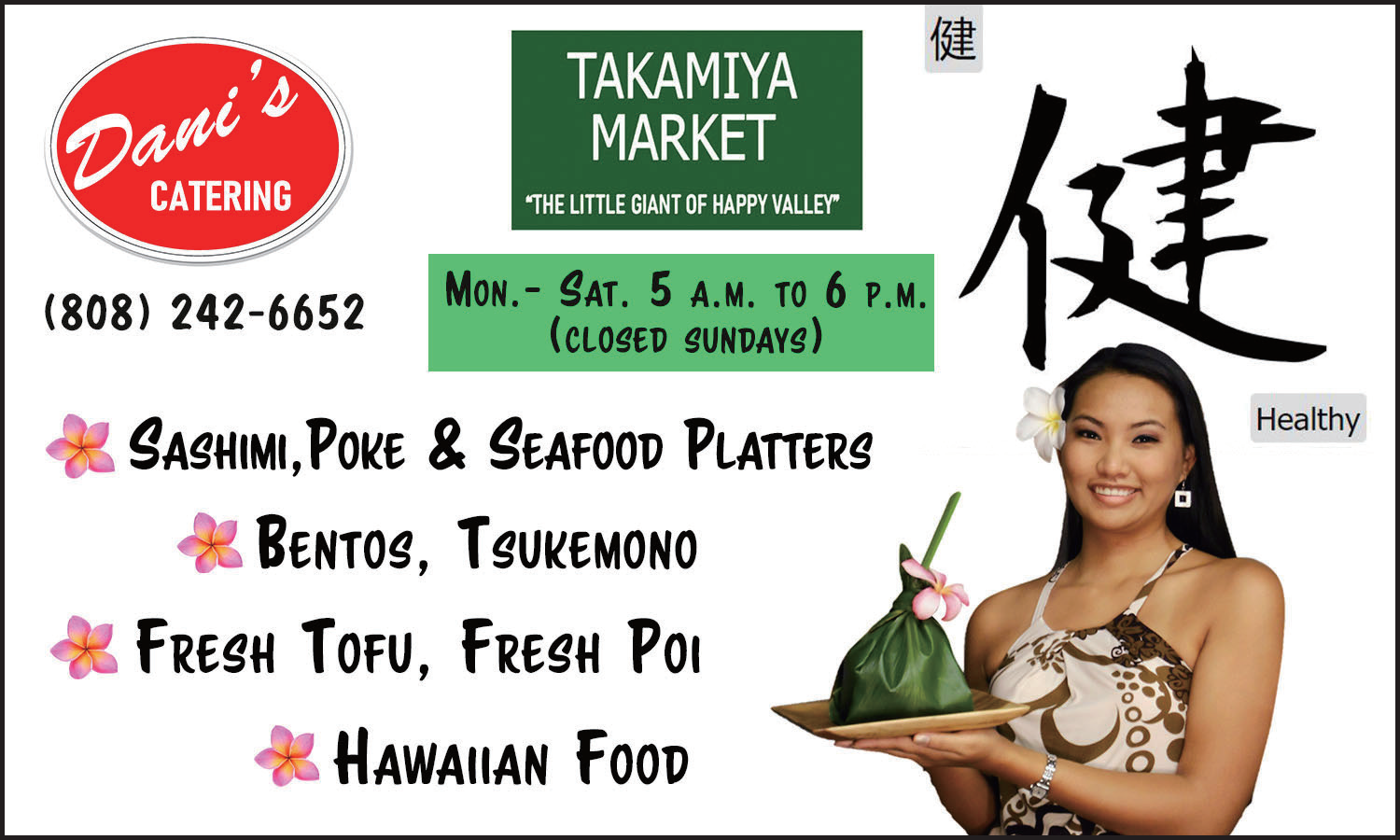 Takamiya Market the little giant of happy valley