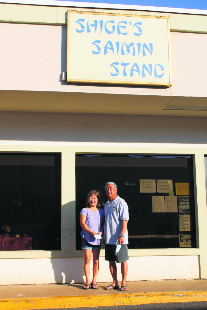 JoAnn and Ross Shigeoka in front of their 30-year-old saimin stand