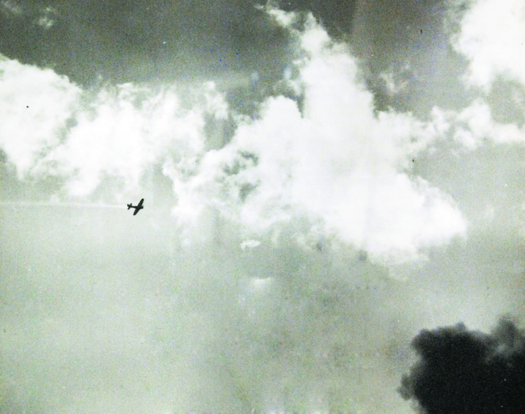 A Japanese bomber