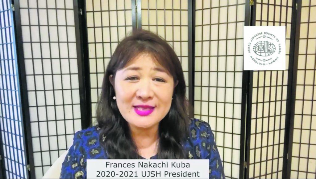 Community Focus = UJSH President Frances Nakachi Kuba