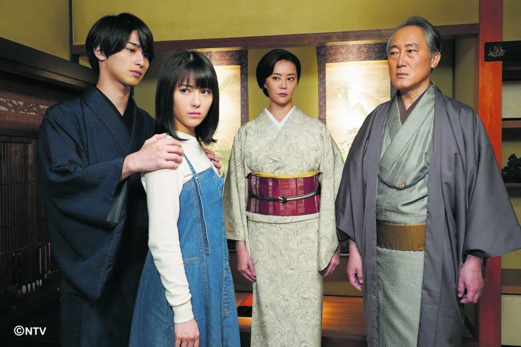 TV = Watashitachi wa Dokashiteiru