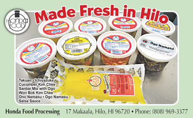 made fresh in hilo, honda food processing