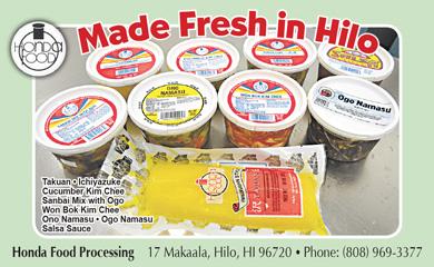 made fresh in hilo, honda food processing