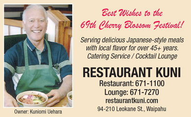 Best Wishes to 69th Cherry Blossom Festival, Restaurant Kuni