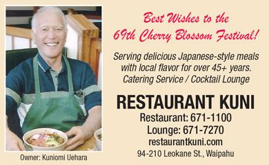 Best Wishes to 69th Cherry Blossom Festival, Restaurant Kuni