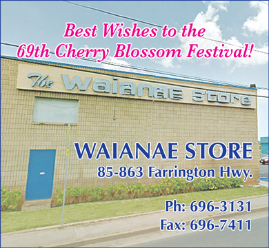 Best Wishes to 69th Cherry Blossom Festival, Waianae Store
