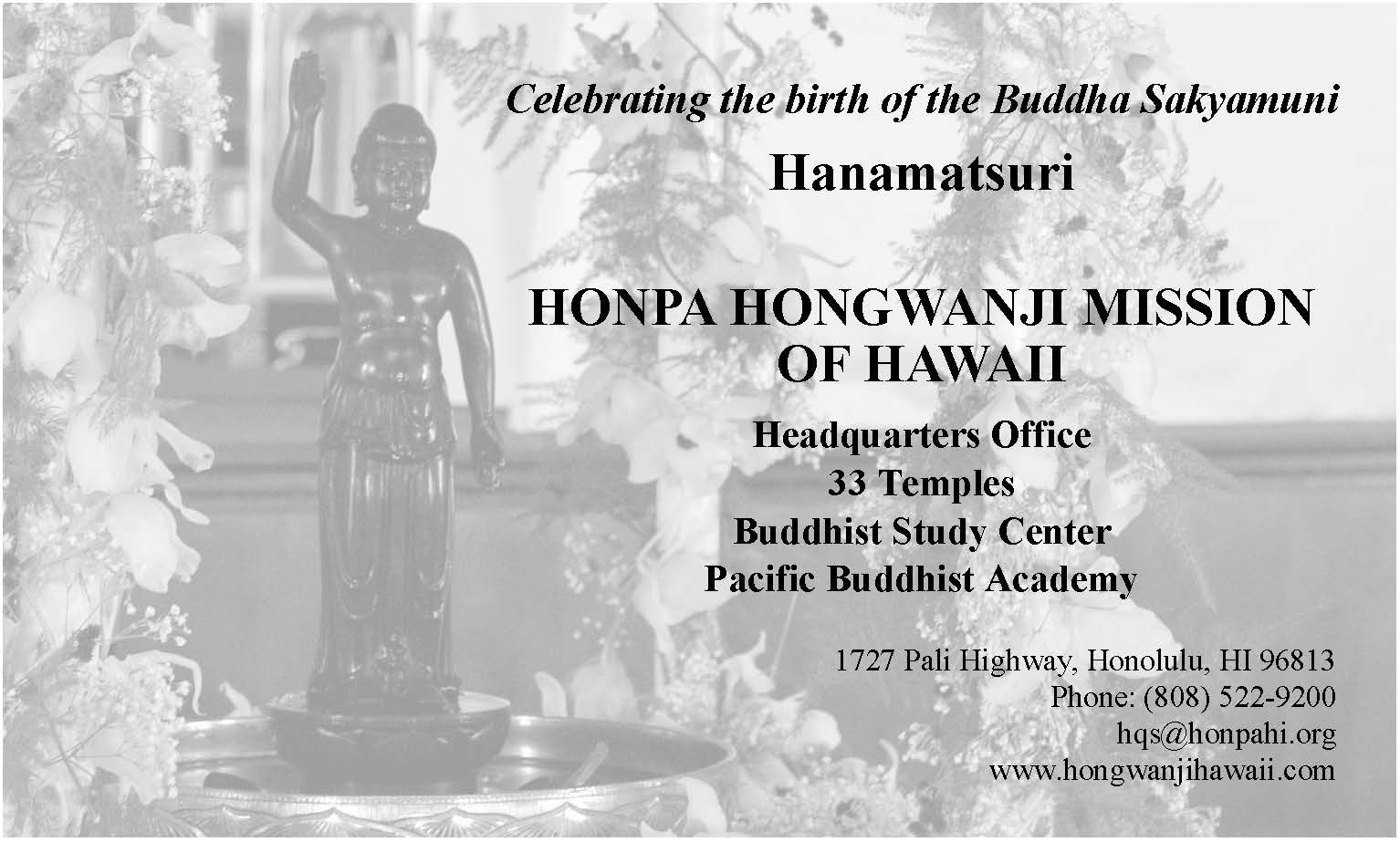 Celebrating the birth of the Buddha Sakyamuni Hanamatsuri
