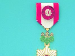 Herald Salutes = The Order of the Rising Sun, Gold Rays with Rosette