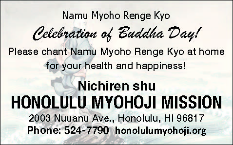 Celebration of Buddha Day!