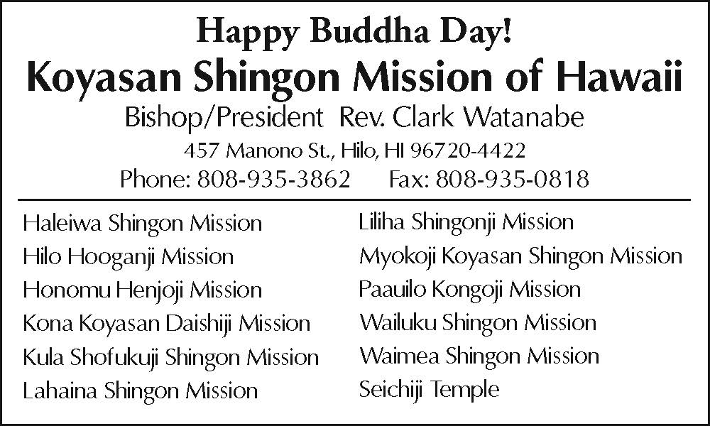 Happy Buddha Day!