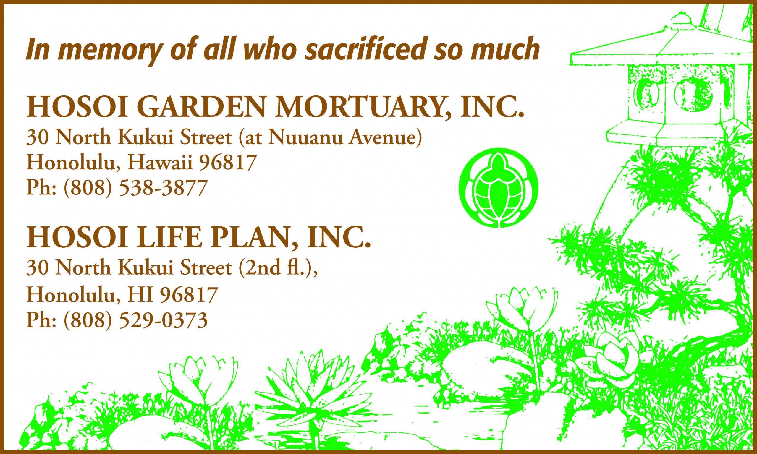 Hosoi Memorial Day ad