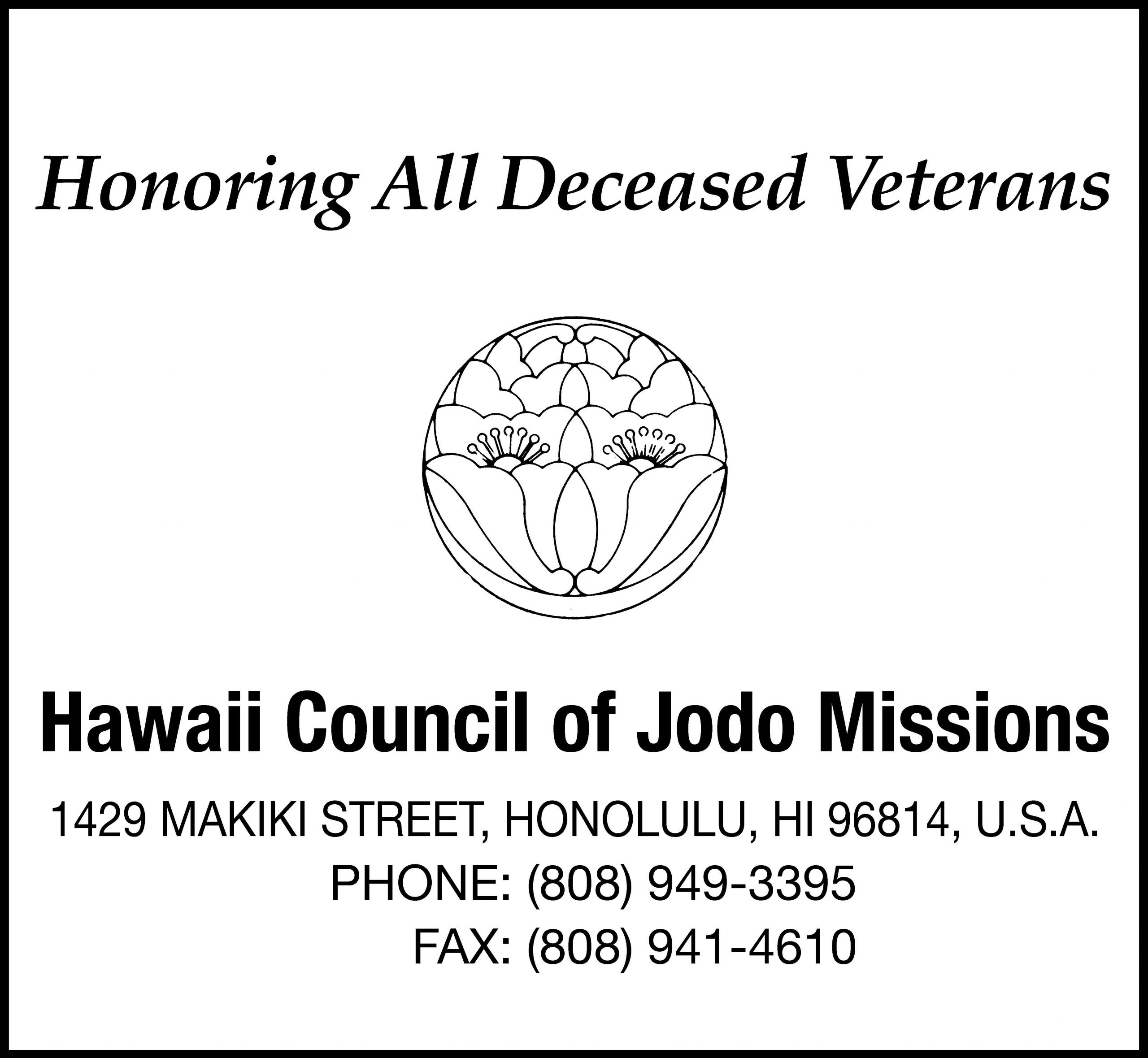 Judo Missions Memorial Day ad